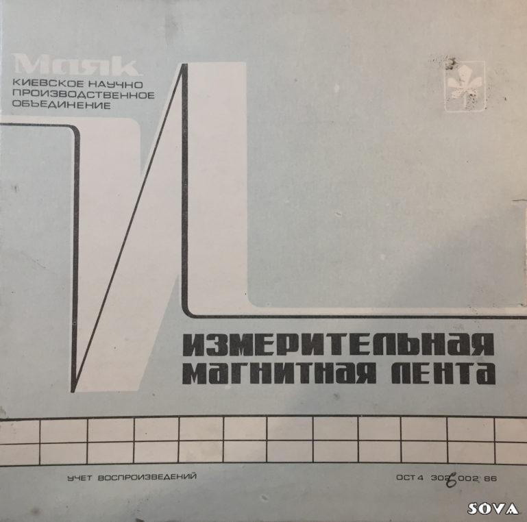 3ЛИЛ1У4-315-1