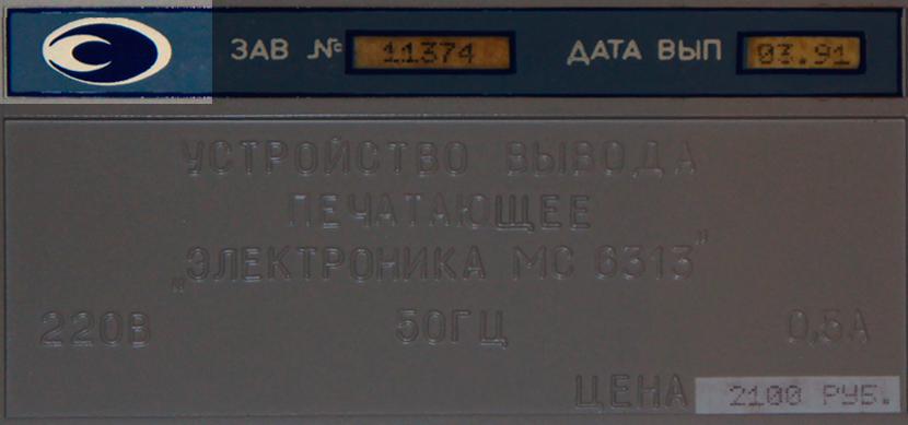 3d44.n1