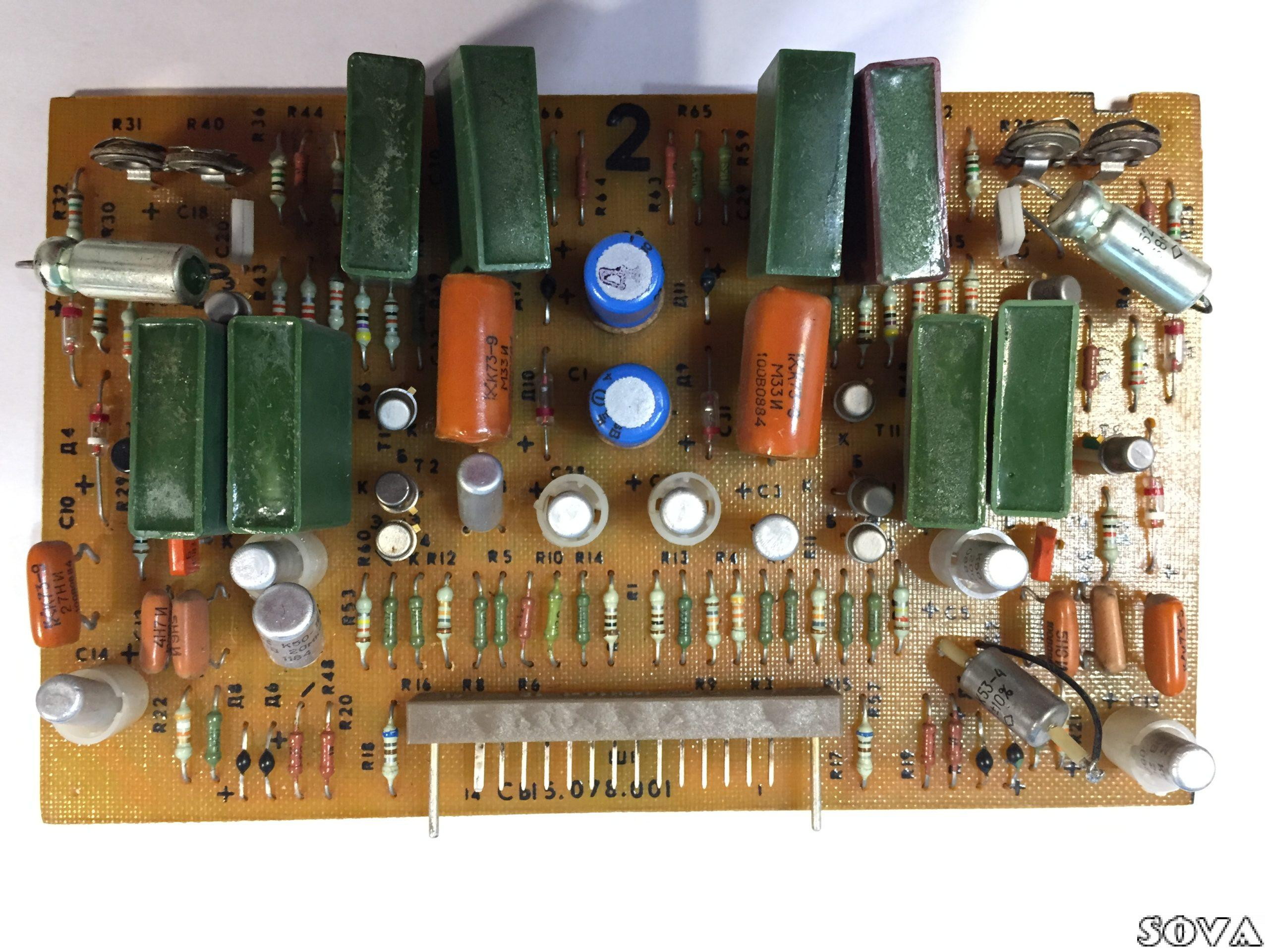 Vilma-204-Dolby-K71-1-1