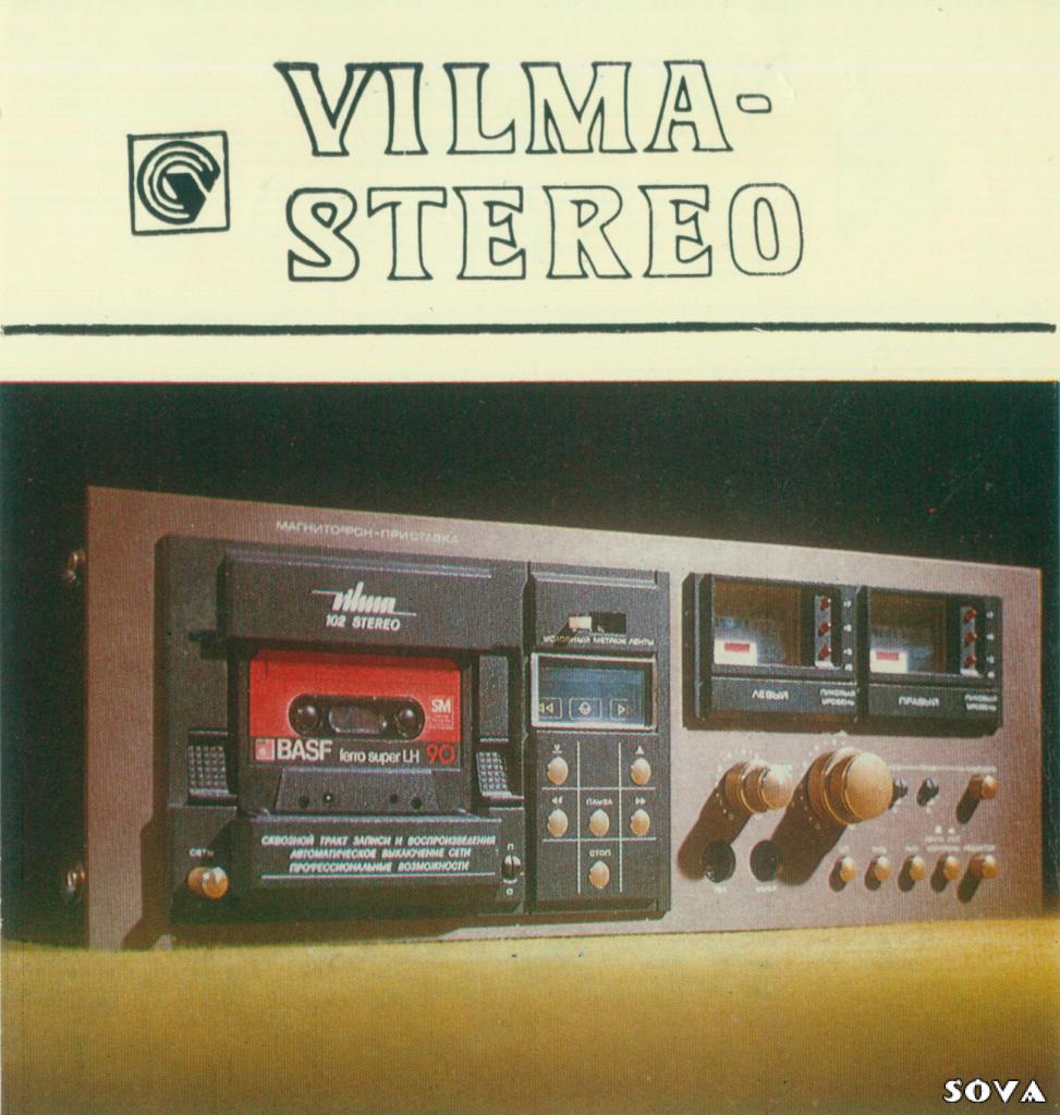 Vilma-102
