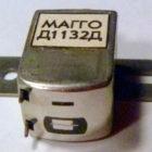 МАГГО-Д1132Д-1