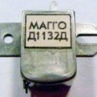 МАГГО-Д1132Д-2